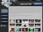 Masters Cup - majstrovstvá Slovenska amatérov  a veteránov v hokeji